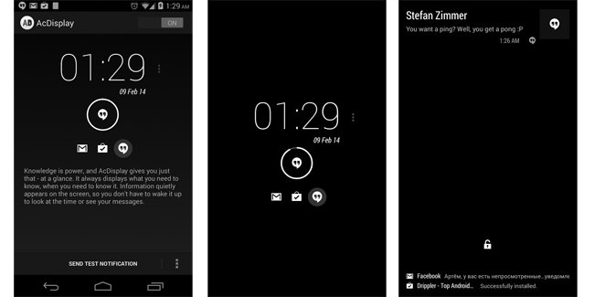 AcDisplay brings Moto X's Active Display notifications to